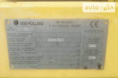Biso CX 2008 в Сумах