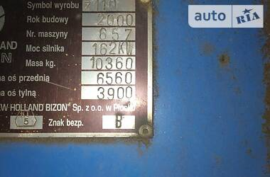 Bizon Z110 2000 в Никольском