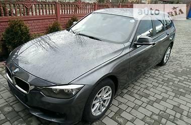 BMW 316 Rangement Business D