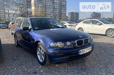 Купе BMW 316 2003 в Киеве