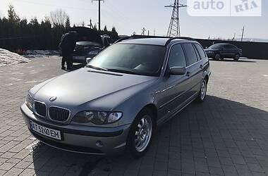 BMW 318 2004 в Долині