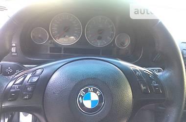 BMW 540 2000 в Чернигове