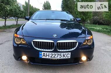 BMW 645 2005 в Запорожье