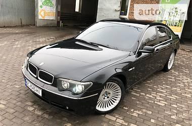 BMW 745 2001