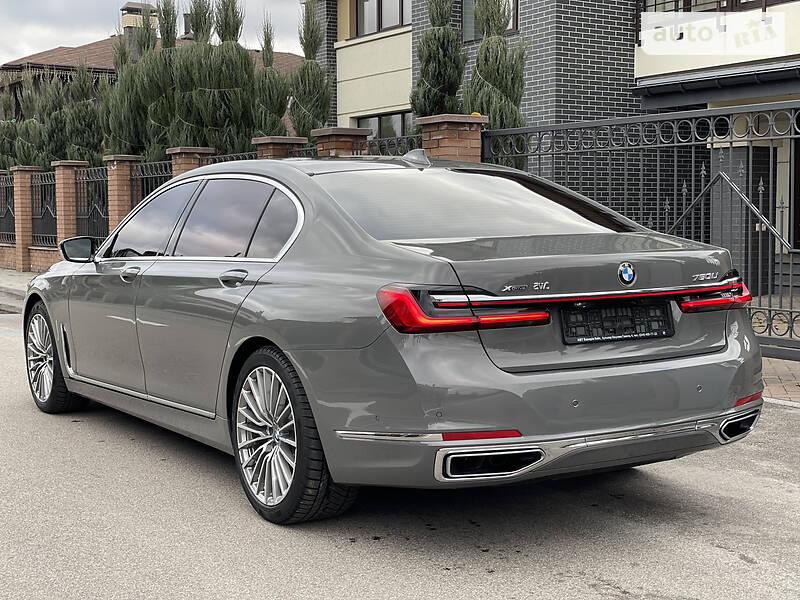 BMW 750 individual