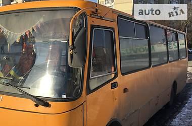 Богдан А-09302  2011