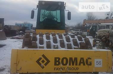 Bomag BW 2014 в Гайсине