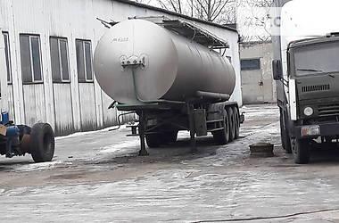 BSLT STC 1995 в Донецьку