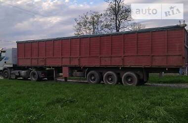 Caravan Roller 1990 в Казатине