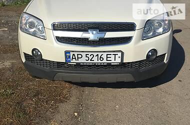 Chevrolet Captiva 2010 в Запорожье