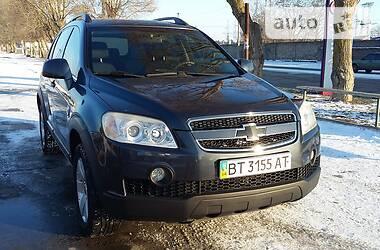 Chevrolet Captiva 2007 в Новой Каховке