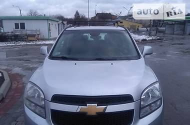 Chevrolet Orlando 2011 в Ивано-Франковске