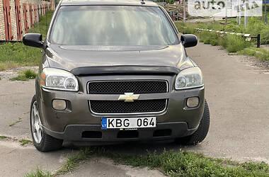 Внедорожник / Кроссовер Chevrolet Uplander 2006 в Киеве