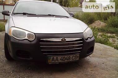 Chrysler Sebring 2003 в Киеве