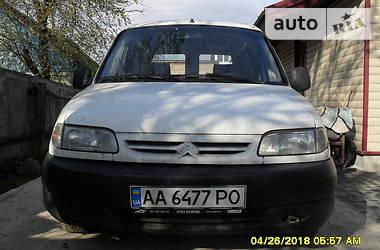 Citroen Berlingo груз. 1998 в Мене