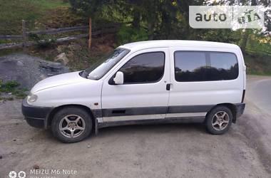 Citroen Berlingo пасс. 1997 в Ивано-Франковске