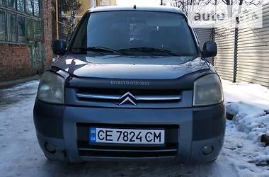 Citroen Berlingo пасс. 2007 в Черновцах