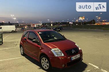 Citroen C2 2006 в Киеве