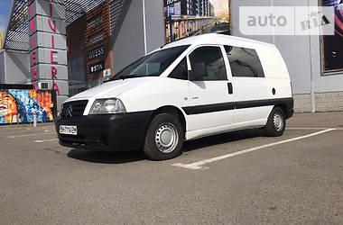 Легковий фургон (до 1,5т) Citroen Jumpy груз.-пасс. 2005 в Одесі