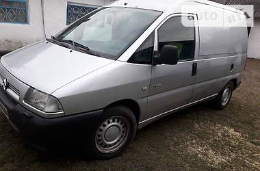 Citroen Jumpy груз. 2002 в Луцке