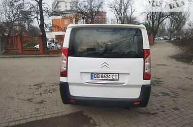 Легковий фургон (до 1,5т) Citroen Jumpy груз. 2014 в Одесі