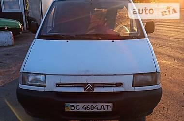 Минивэн Citroen Jumpy груз. 1999 в Горохове