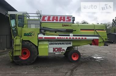 Claas Dominator 1981 в Вінниці