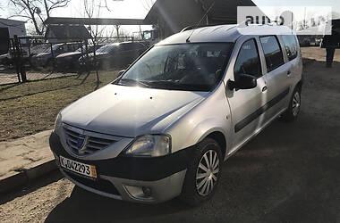 Dacia Logan 2008 в Ивано-Франковске