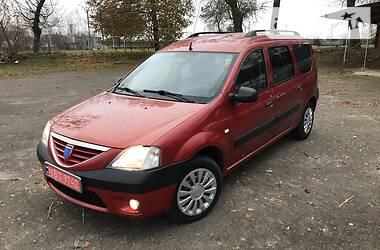 Dacia Logan 2008 в Демидовке