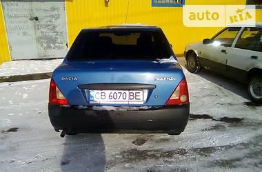 Dacia Solenza 2004 в Чернигове
