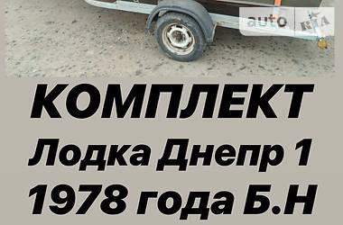 Днепр 1 1978 в Николаеве
