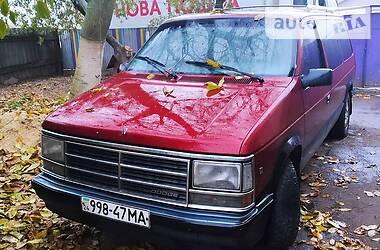 Dodge Grand Caravan 1990 в Киеве