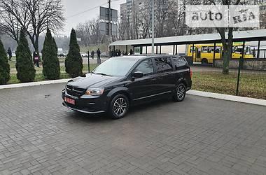 Dodge Grand Caravan 2015 в Киеве