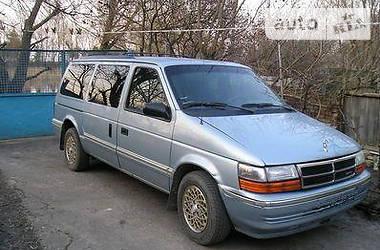 Dodge Grand Caravan 1992 в Днепре