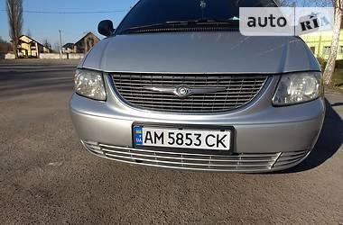 Dodge Ram Van 2002 в Новограде-Волынском