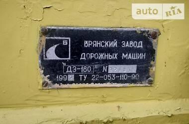 ДЗ 180 1992 в Киеве