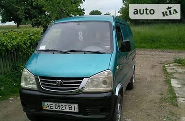 FAW CA  6371 Cargo 2007