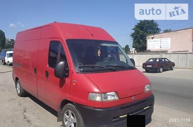 Легковой фургон (до 1,5 т) Fiat Ducato груз. 2000 в Сумах