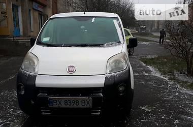 Fiat Fiorino груз. 2010 в Хмельницком