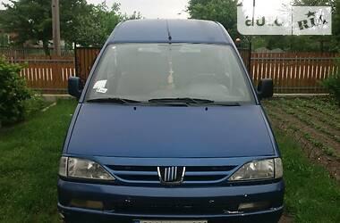 Fiat Scudo груз. 1999 в Барановке