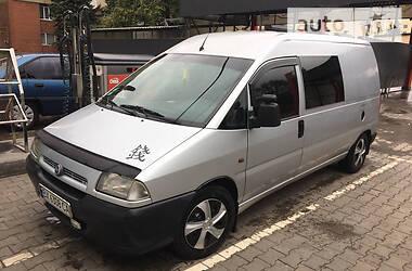 Fiat Scudo груз. 2000 в Хмельницком