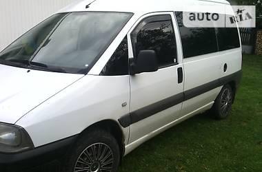 Fiat Scudo пасс. 2004 в Ивано-Франковске