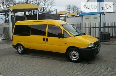 Fiat Scudo пасс. 2.0 2000