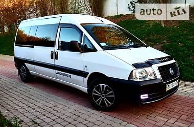 Fiat Scudo пасс. 2005 в Хмельницком