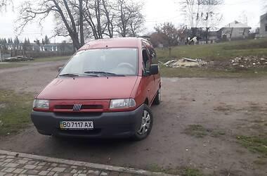 Fiat Scudo пасс. 1999 в Бучаче