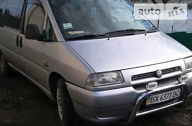 Fiat Scudo пасс. 2003 в Красилове