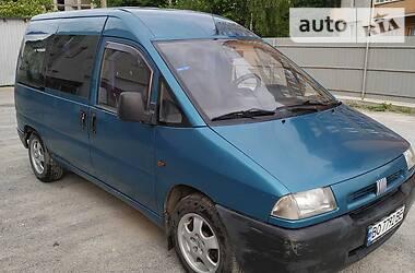 Fiat Scudo пасс. 2000 в Тернополе