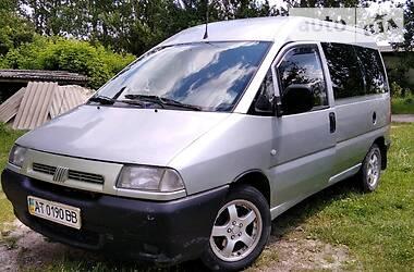 Fiat Scudo пасс. 1998 в Перемышлянах