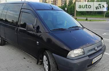 Минивэн Fiat Scudo пасс. 2003 в Хмельницком