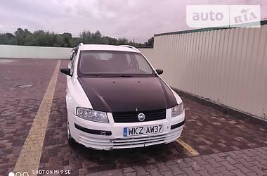 Fiat Stilo 2003 в Хмельницком